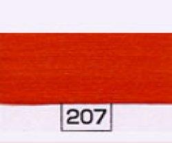 画像1: カラー番号207