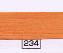 画像1: カラー番号234