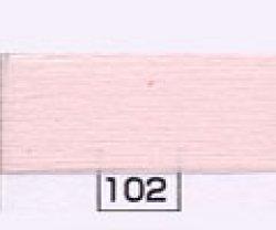画像1: カラー番号102
