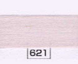 画像1: カラー番号621