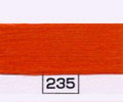 画像1: カラー番号235