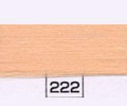 画像1: カラー番号222
