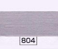 画像1: カラー番号804