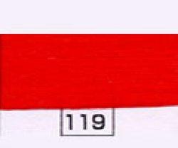 画像1: カラー番号119