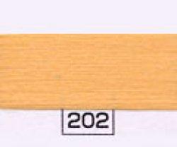 画像1: カラー番号202