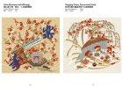 他の写真2: CD-ROM 2007年日本刺繍世界展 ケンブリッジ・イギリス 作品集