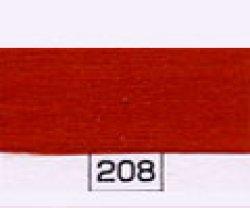 画像1: カラー番号208