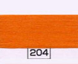 画像1: カラー番号204